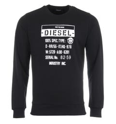 Diesel S-Girk Only The Brave Spec Sweatshirt - Black